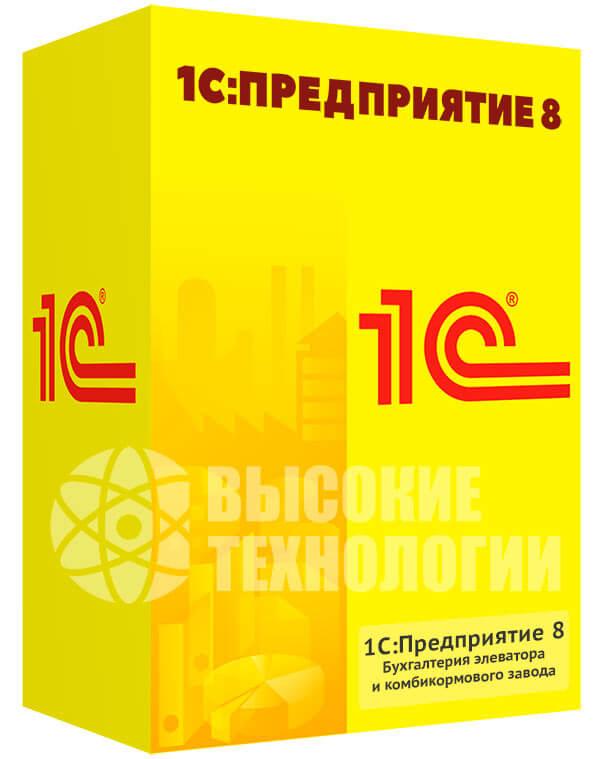 Бухгалтерия элеватора 1с курганский завод конвейерного оборудования инн