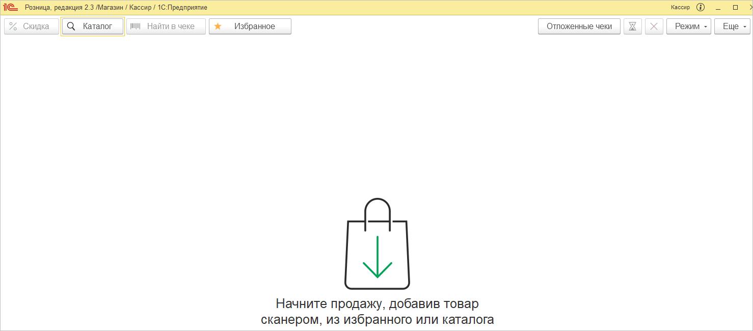 Новое в версии 2.3.10 в 1С Розница