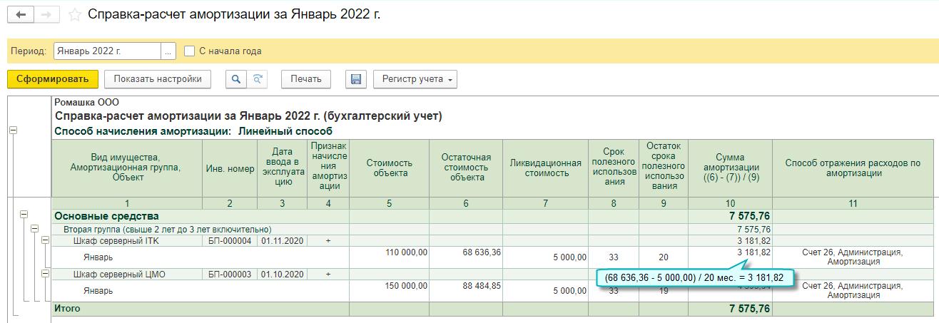 Новое в версии 3.0.96 в 1С Садовод