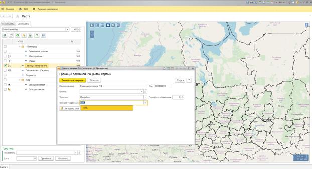 Шторка в 1С GIS Управление пространственными данными