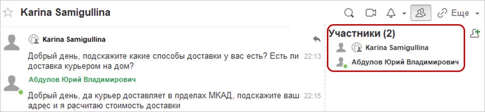 Телеграм и ВКонтакте в 1С УНФ