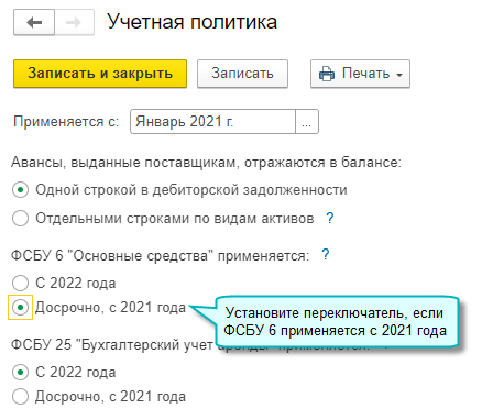 Новое в версии 3.0.96 в 1С БП