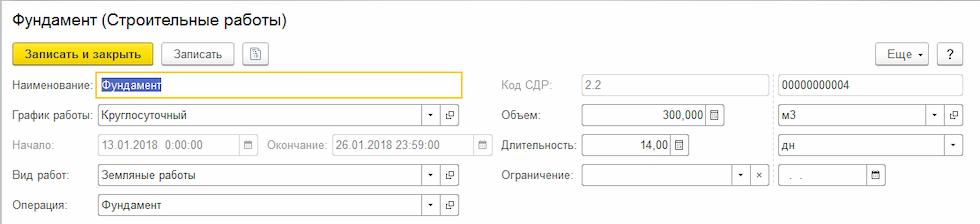 Элемент справочника