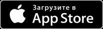 Мобильное приложение в 1С Бухгалтерии 8 ПРОФ