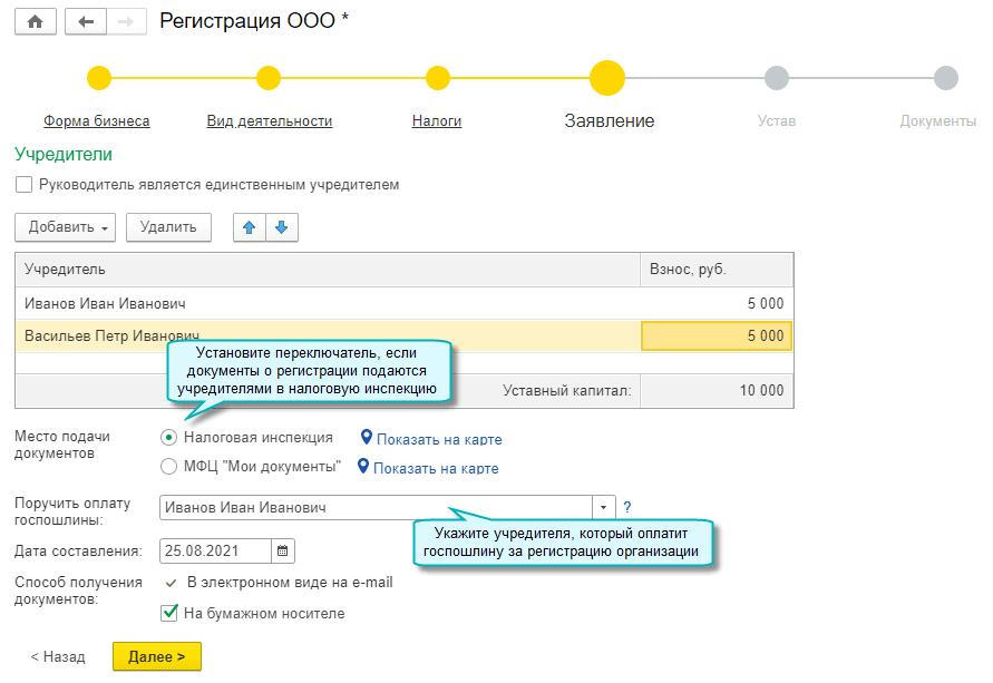 Новое в версии 3.0.98 в 1С БП