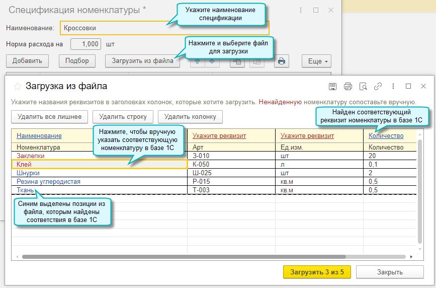 Новое в версии 3.0.97 в 1С БП