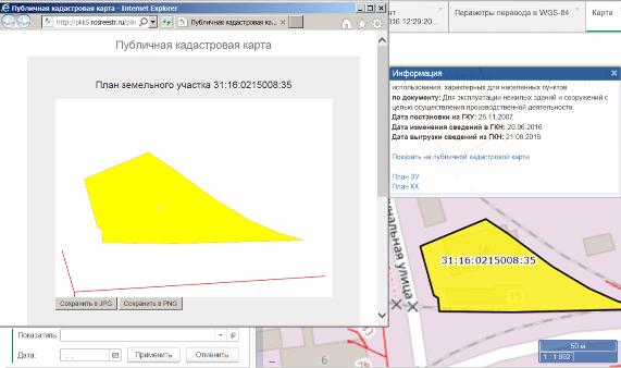 Росреестр в 1С GIS Управление пространственными данными